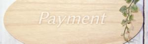 お支払方法のご案内